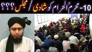 Kia 10-Moharram ko SHADI keran aur MAJLIS kerna bhi JAIZ hai ??? (By Engineer Muhammad Ali Mirza)