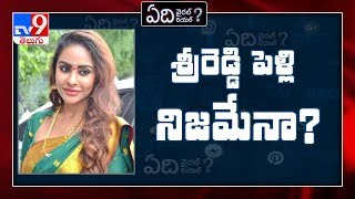 Sri Reddy reacts on marriage rumours after TikTok video go..
