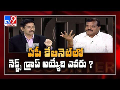 Minister Botsa Satyanarayana in Encounter With Murali Krishna LIVE