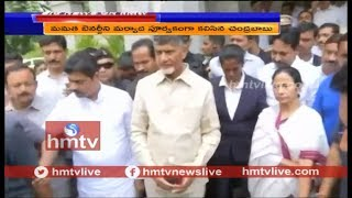 Chandrababu, Mamata express solidarity; oath-taking..