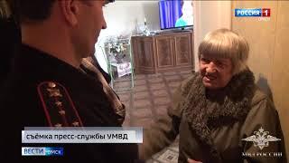 В Омске будут судить лжегазовщиков, которые успели обмануть более ста человек