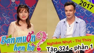 Beauty from Ha Tinh falls in love with handsome guy for the first time|Nghiem Nhut-Thi Thuy|BMHH 324