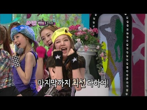 【TVPP】Girl's Day - Sunset Glow (Bigbang), 걸스데이 - 붉은 노을 (빅뱅) @ Flower
