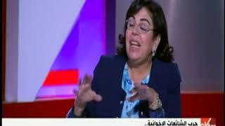 الآن | أميرة بهى الدين: الشائعات أصبحت أداة تستخدم ضدها ...