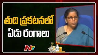 FM Nirmala Sitaraman announces final tranche of economic p..