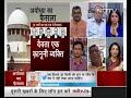 Ayodhya Verdict: फैसले के बाद सुरक्षा के कड़े इंतजाम, चप्पे-चप्पे पर हो रही निगरानी  - 01:57 min - News - Video