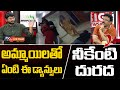 RGV gives strong counter to TV5 Murthy's question over his dance with heroines