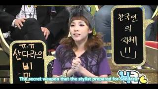 [CUT] 2NE1 Sandara's Secret Weapon