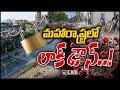 Live: మహారాష్ట్రలో లాక్ డౌన్..! | Covid Cases Rise | Lockdown in Maharashtra..? | 10TV News