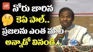 Watch: Journalist Warns KA Paul in Press Meet For Tongue S..