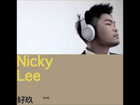 李玖哲 Nicky Lee Right Here Waiting