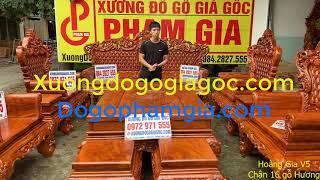 Xem Bàn ghế Hoàng Gia V5 Gỗ Hương Sang trọng nhất năm 2021
