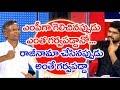 YCP Vara Prasad on Why Jagan Targets Pawan