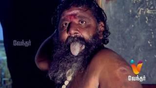 Moondravathu Kan 20-07-2017 – Vendhar tv Show – Episode 88