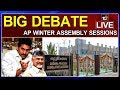 Big Debate On AP Winter Assembly Sessions | LIVE | 10TV News