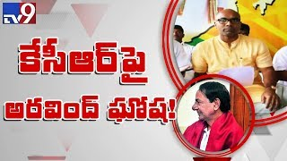 BJP's D Aravind launches 'Pungi Bajao' programme at KCR..
