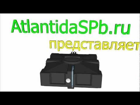 Видео: Бак для душа AtlantidaSPb 150л-ЛЮКС с подогревом