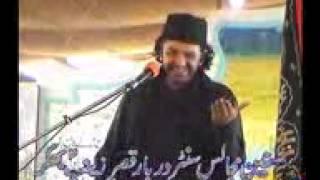 Allama Nasir Abbas biyan Jadeed Dour K Shia  Dushman