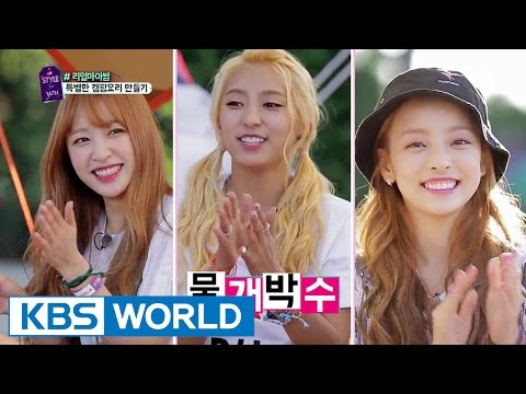 A Style For You | 어 스타일 포유 - Ep.11 (2015.06.29)