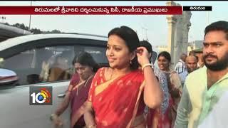 Cine & Political Celebs Visit Tirumala Sri Lord Venkat..