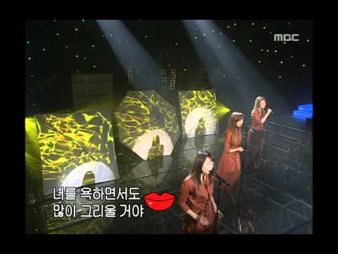 음악캠프 - Kiss - Because I am a girl, 키스 - 여자이니까, Music Camp 20020209