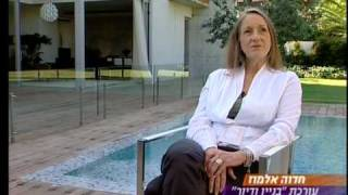 Beautiful houses in Israel (channel 10 news)