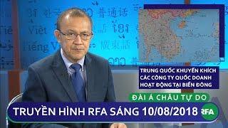 Tin tức: Trung Quốc khuyến khích các công ty quốc doanh hoạt động tại biển Đông