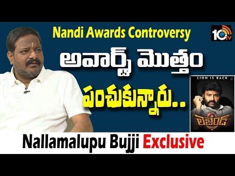 Nandi Awards Row: One To One With Producer Nallamalupu Bujji