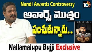 Nandi Awards Row: One To One With Producer Nallamalupu Buj..
