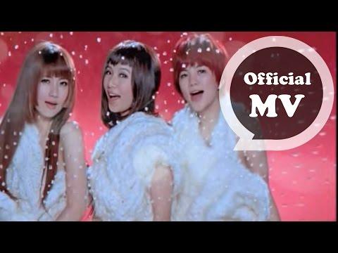 S.H.E [我愛雨夜花] Official MV