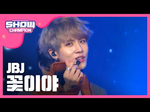 Show Champion EP.256 JBJ - My Flower [제이비제이 - 꽃이야]