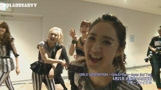 소녀시대 SNSD is this kind of girl group