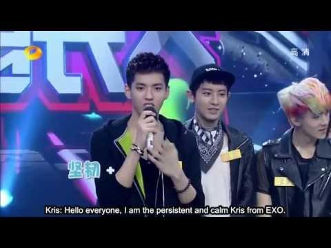 130706 EXO Kris @ Happy Camp