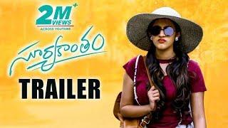 Suryakantam Trailer- Niharika, Rahul Vijay..