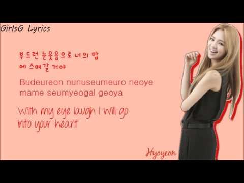Girls' Generation (소녀시대)- Baby Baby (Kor|Rom|Eng) Lyrics