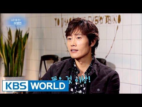 Star Zoom in Lee Byunghun [Entertainment Weekly / 2016.12.12]