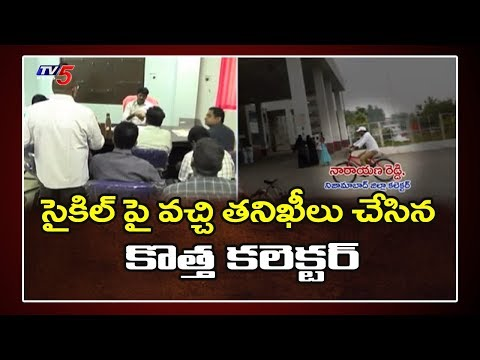 Nizamabad New Collector Sudden Inspection at Government Hospital