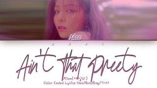 Ain't that Pretty - Ailee (에일리) [HAN/ROM/ENG COLOR CODED LYRICS]
