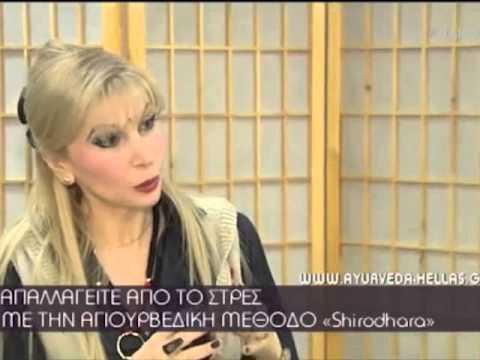 Συνέντευξη - Ρεπορτάζ με την Σοφία Παπαδοπούλου καλεσμένη στο Μακεδονία TV.