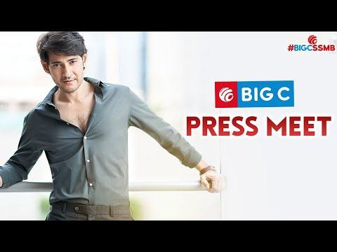 Press Meet: Mahesh Babu roped in as the brand ambassador for Big C