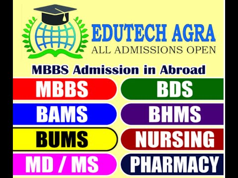 Direct Bams BHMS Admission in UP MP Bangalore & Punjab 2020-21