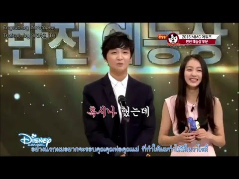 [THAISUB] 151217 Mickey Mouse Club EP.12 (SMROOKIES&SR15G)