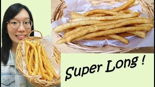 Super Long French Fries 超長薯條