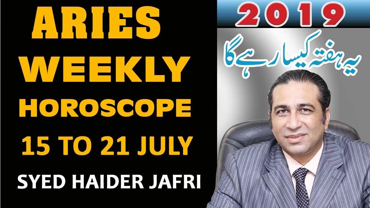 Astrologist Naseeb Hassan Shah