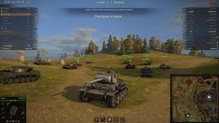 World of Tanks vk3601h коническая пушка