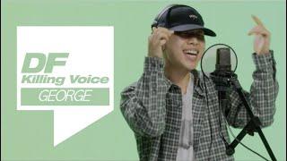 [4K] 죠지의 킬링보이스를 라이브로! Boat, let's go picnic, 신곡까지 / [DF Killing Voice] george 죠지 편