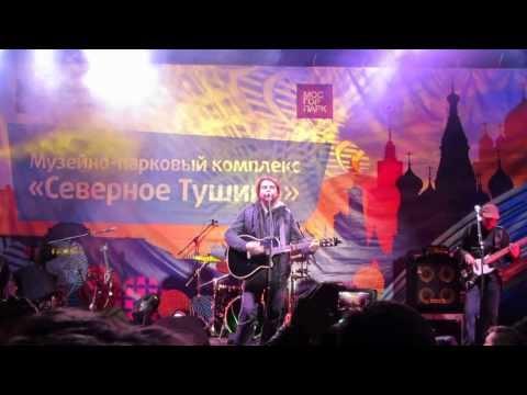 Калинов Мост - Надоест нам суета (22.09.2013)