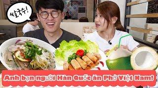 Phản ứng của anh bạn Hàn Quốc khi ăn Phở Việt Nam!! 진짜 베트남식 쌀국수를 먹은 한국 친구 반응!