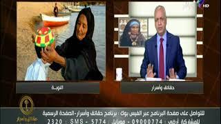 حقائق وأسرار - مصطفي بكري يطالب الرئيس السيسي بالإفراج عن ...