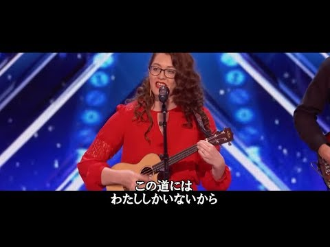 【超感動!】耳の聞こえない女性の心揺さぶる歌声【America's Got Talent 字幕つき】